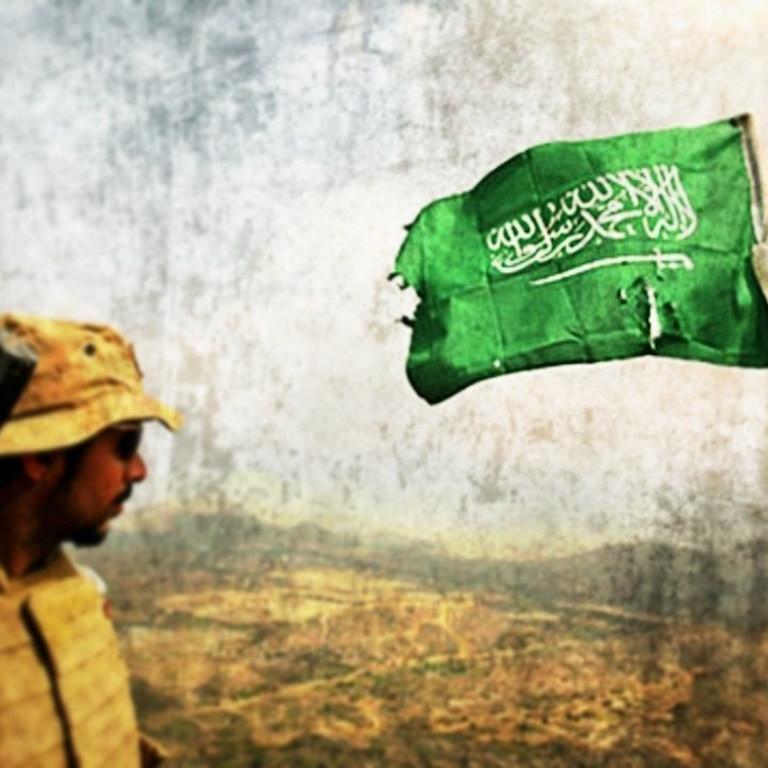 Arabia_Saudita_Yemen