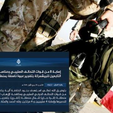 IS rivendica attacco contro i soldati italiani in Iraq