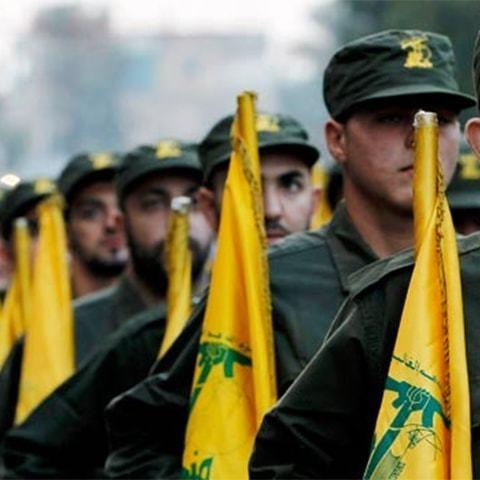 Hezbollah nel cuore dell'America Latina