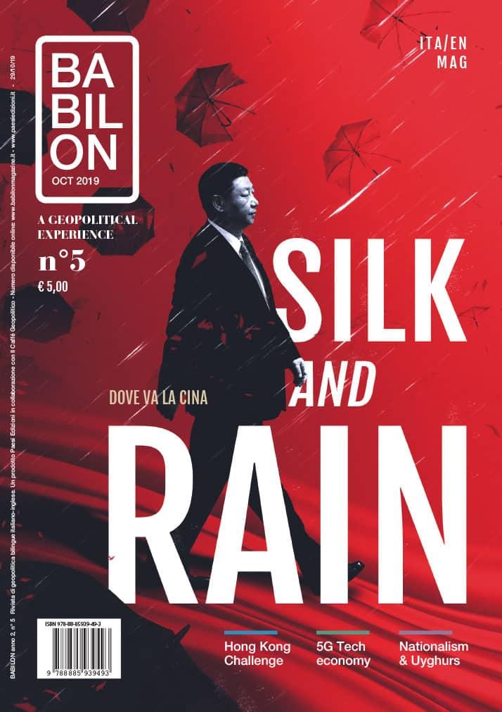 Silk and Rain: Dove va la Cina, Babilon n. 5