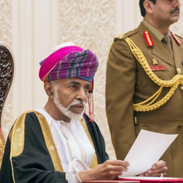 Morto Qaboos, le sfide del sutanato dell'Oman