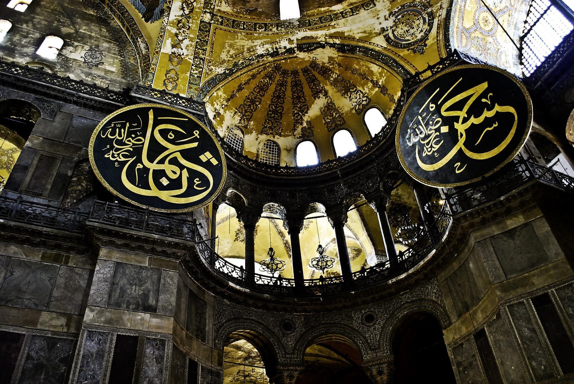 Perché Hagia Sophia dovrebbe essere di tutti