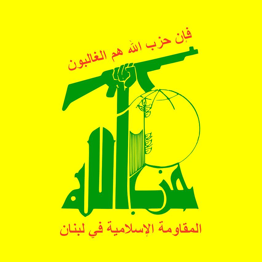 Intervista al ministro degli Esteri del partito libanese Hezbollah