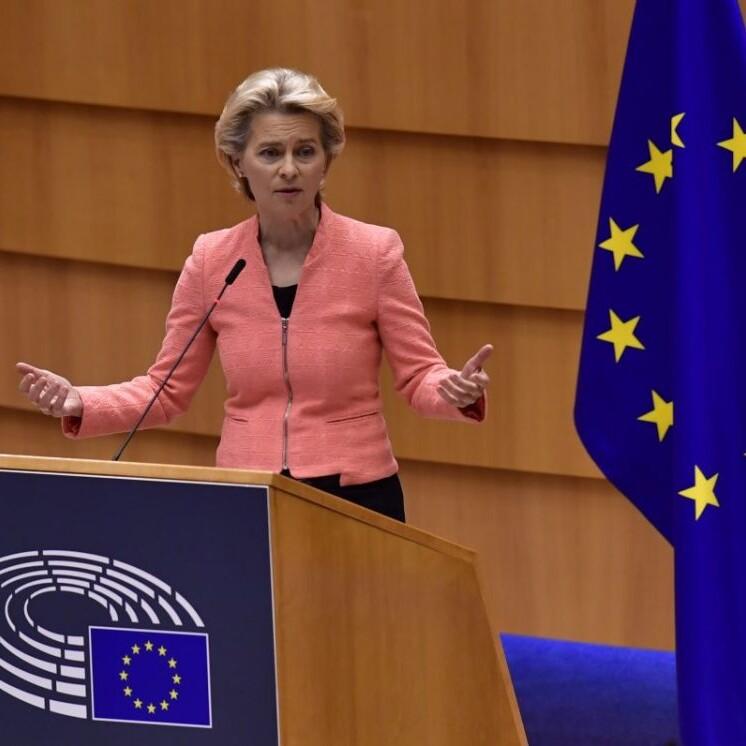 Commissione UE, migrazione e asilo: superare Dublino