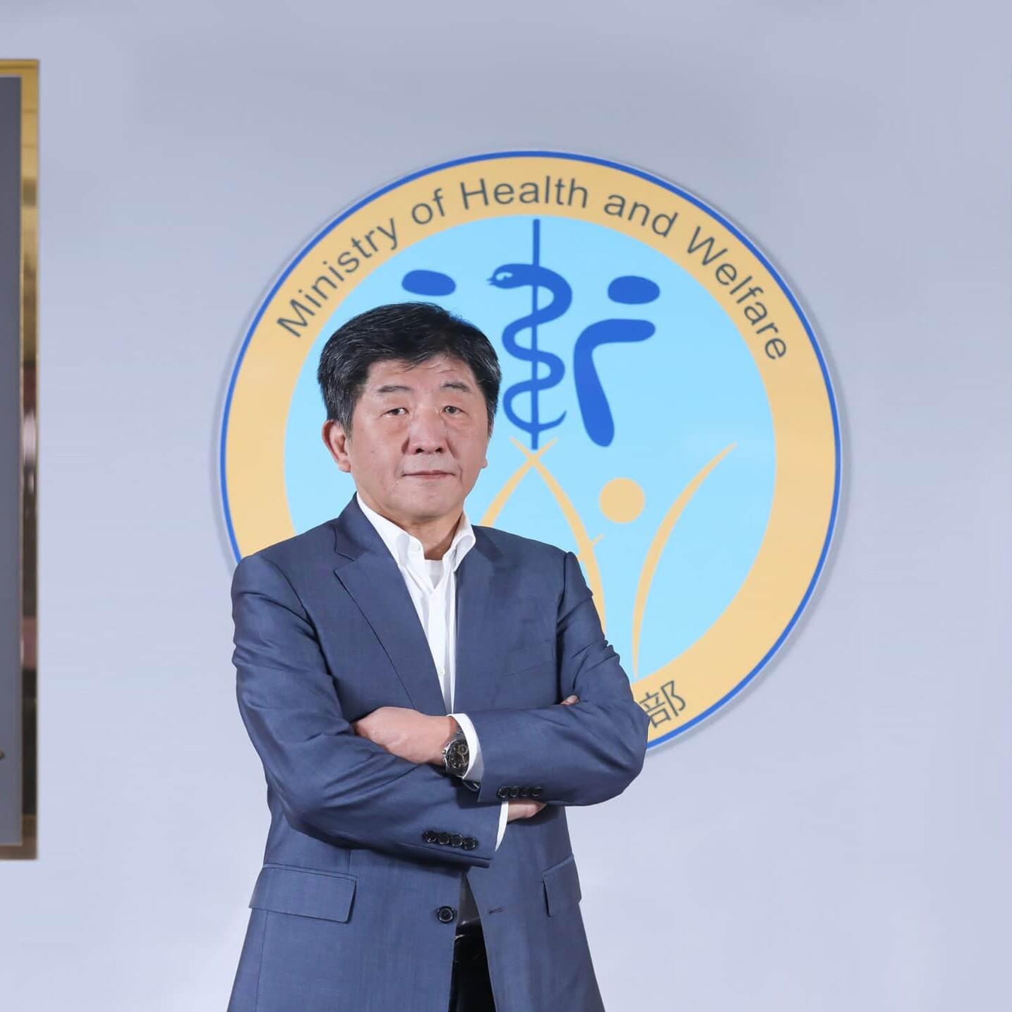 Perché sostenere Taiwan nella tutela sanitaria