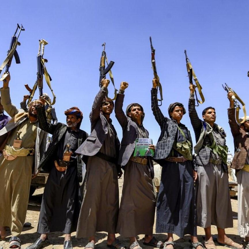 """Usa designano gli Houthi come """"terroristi"""""""