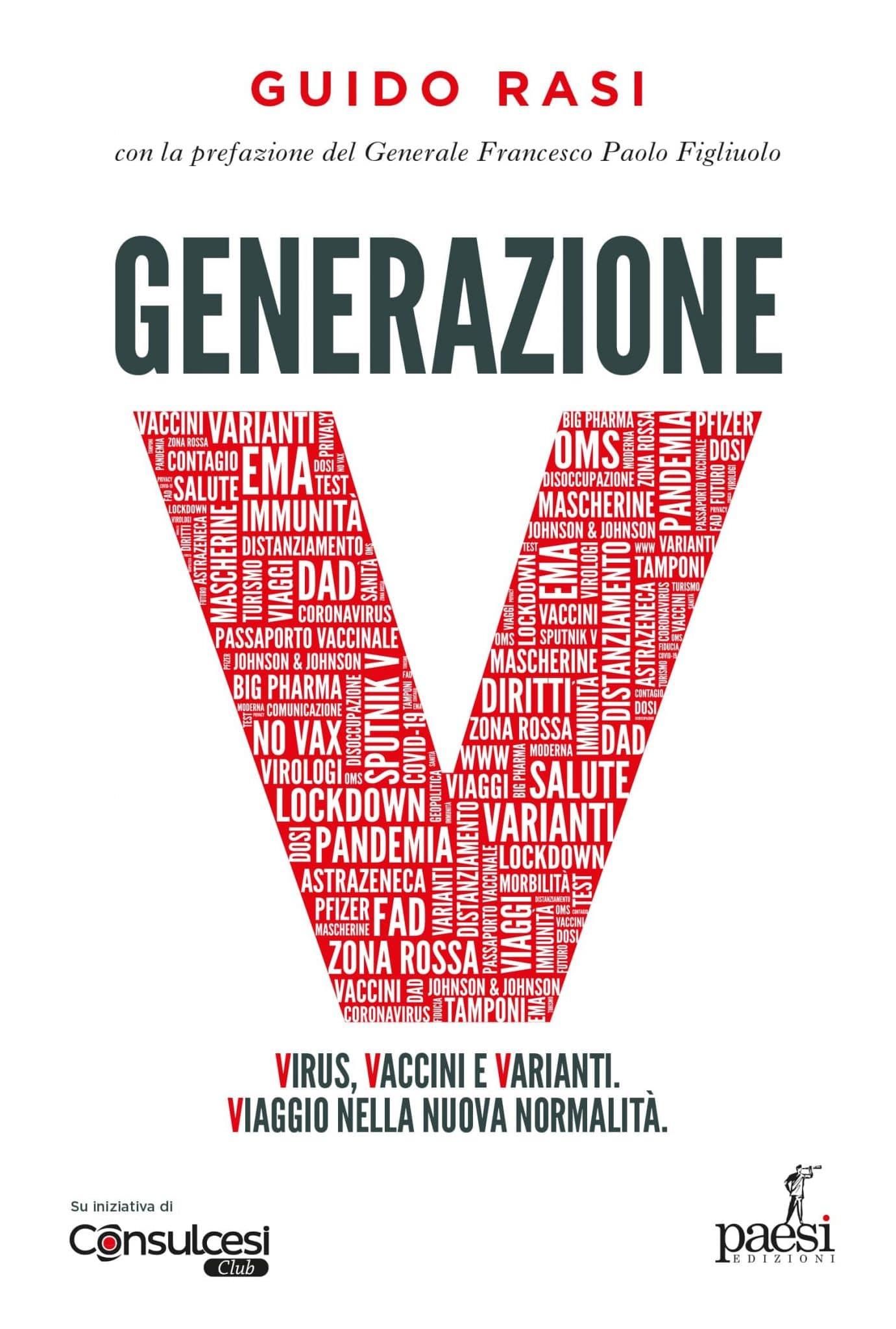 Generazione V